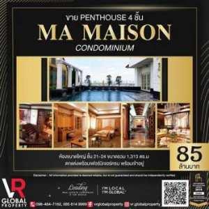 ขายเพนท์เฮ้าส์ 4 ชั้น Ma Maison Condominium ตกแต่งพร้อมเฟอร์นิเจอร์ครบ พร้อมเข้าอยู่